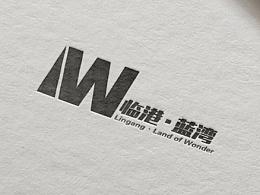 临港-蓝湾LOGO