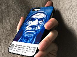 石思庆绘画作品手机壳定制