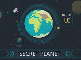 练习作品:《行星系列》界面设计