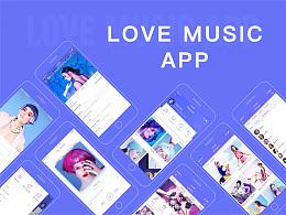 love music app