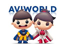 航空大世界 卡通形象设计