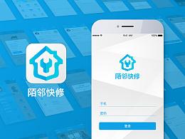 UI界面视觉设计-陌邻快修App