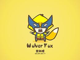 老狐狸变装金刚狼-金刚狸 形象设计