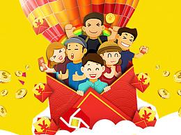 banner-尊耀汇网页广告