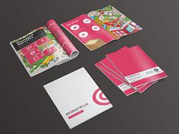 Recruitplus 宣传册设计