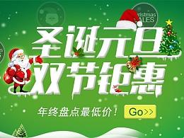 各种节日banner广告大图