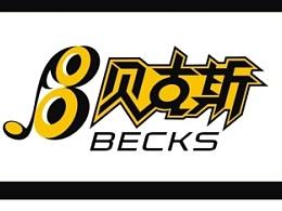 贝克斯 标志设计