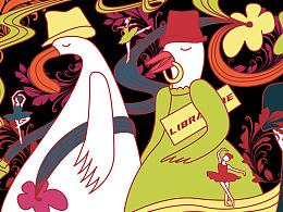 音——新锐插画设计系列之追求