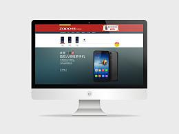 电商商品描述 天猫手机类商品展示页