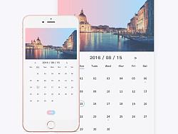 日历(Calendar) by SUN_S