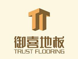 地板企业vi