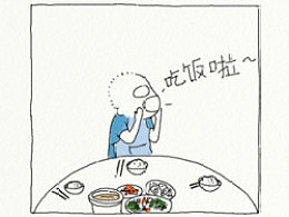 自己下厨就是这样