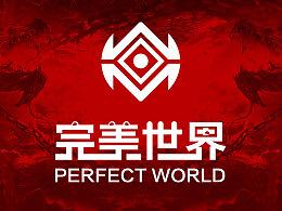 完美(视)世界  LOGO