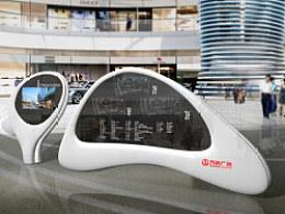 万达南宁青秀广场导视系统设计