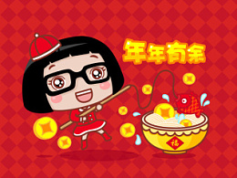 Hello菜菜新年高清壁纸