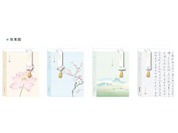 清平乐-清新古风手帐插画-本册设计