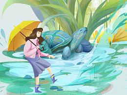 鸿运国际_雨水