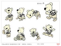 爱玩的小熊