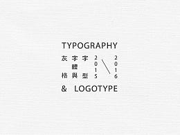 丨字体与字型丨2016丨