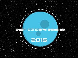 星空概念网站2015(模板)