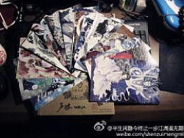 十六夜的雪-卢波作品盒装卡片集