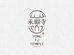 永福寺-温州