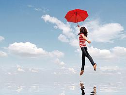 季节风洋伞