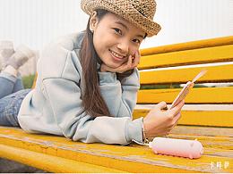华美充电宝移动电源 美女 产品宝贝描述 文艺范  清新