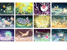 海洋星座插画设计