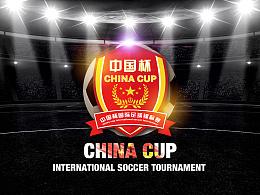 中国杯 LOGO设计