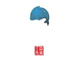 大鱼海棠 小清新风格 H5