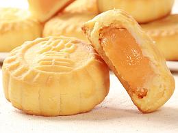 澳之味 奶皇月饼 鸡蛋卷曲奇 天猫 京东 亚马逊 amazon