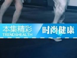 《时尚健康TV》视觉系统(栏目)