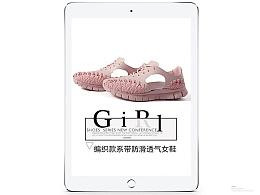 一款女鞋的详情页