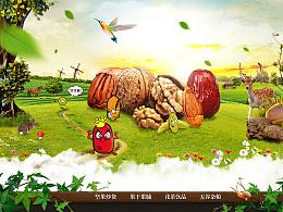 零食农产品的一个页面