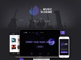 Music Scheme-概念项目