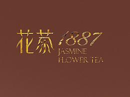 吴裕泰-茶叶产品包装设计
