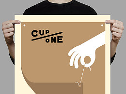 CUP ONE Gateway大厦店开业海报