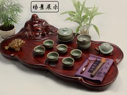 九龙窑瓷器