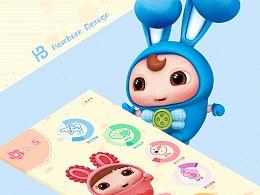 可爱育儿类APP——IQ宝宝(.gif)