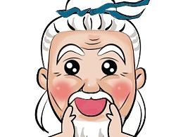 白衣服老头 表情包分享展示图片