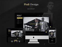 网页设计-练习稿
