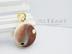 代波军艺术珠宝定制----在贝壳上设计一次太极