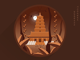 国内著名城市 景点 ui插图设计