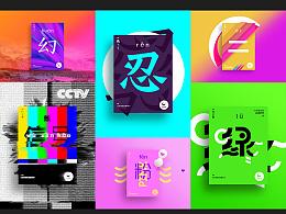 色彩 中文