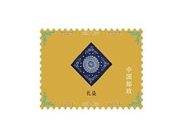 概念邮票—云南写生