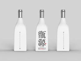 甑源白酒包装设计(已商用)