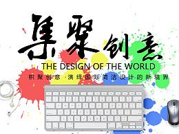企业网站(附件HTML)