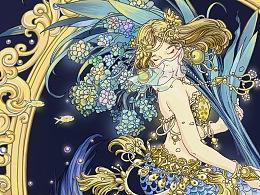 Sea~maiden