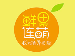 蜜饯果干食品包装